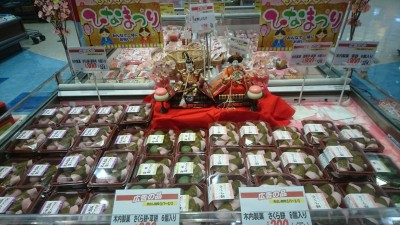 Festive sweets being promoted at a supermarket in Tsukuba (March 2, 2016)