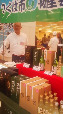 My favorite both is naturally that run by Inaba Shuzo, the sake brewery hlf-way up Mt. Tsukuba and producers of some heavenly rice wines
