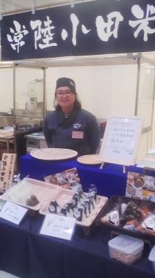 Onigiri rice-balls from Oda, in Tsukuba