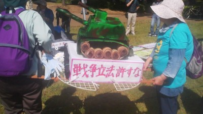 Anti-war activists at the May-Day demonstrations in Tsukuba (2015)