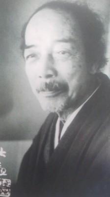 Yokoyama Taikan