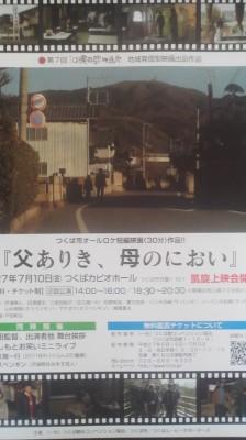 A leaflet