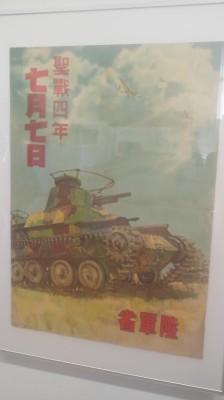 """Poster by Tsuguharu """"Leonard"""" Fujita"""