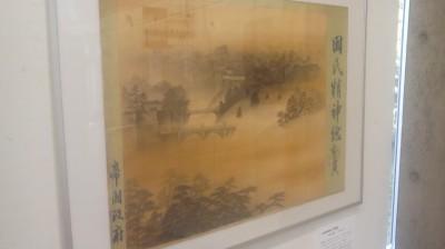 Poster by Yokoyama Taikan