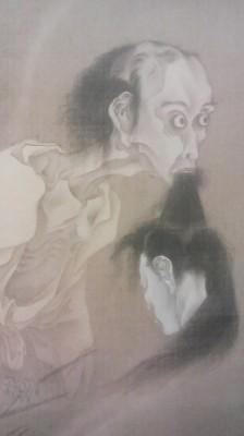 A Ghost- Kawanabe Kyosai (1870)