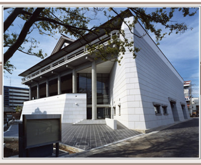 The Tsuchiura History Museum (entry: 110 yen)