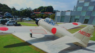 Replica of a Zero-fighter at the Yokaren Museum