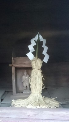 """The """"Village Guardian"""" in the hamlet of Yamauchi, on the shores of Lake Kasumigaura"""