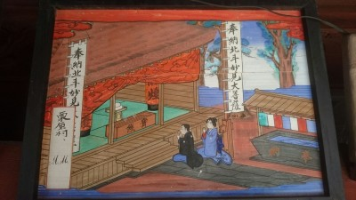 This e-ma votive picture hangs in the Myoken Hall at Hokuto-ji. Perhaps it was offered to the temple as a prayer for a child.