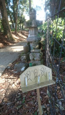One of the creepy Jizo markers (unique to the Tsukuba area) that indicate a path to a cemetery