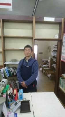 Tokunaga-san
