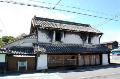 The Miyamoto House