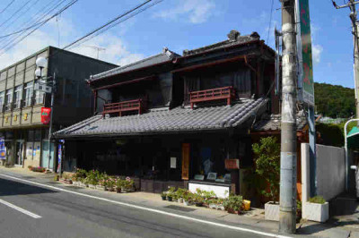 The old Tamura Kimono Shop - on the other side of the street and a bit to the west of the Miyamoto House