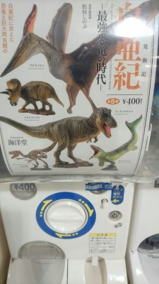 Dinosaurs - probably the least unique Gatcha-Gatcha series - but exquisitely crafted ! Rrrrrrr!