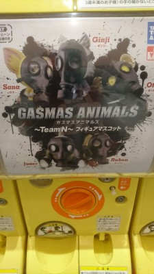 Animals in Gasmasks ... charming?!