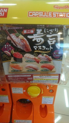 Foreigners have long been aware of Japan`s plastic food-models, replicas of the dishes servred at specific restaurants. They can been seen now as harbingers of the GATCHA GATCHA explosion, and food is still a common capsule toy theme