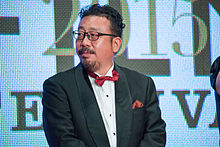 Tsukuba born film director Yoshihiro Nakamura ( The Booth, The Snow-white Murder Case, The Inerasable) will be the special guest at this year`s Tsukuba Short Movie Competition on Saturday March 5th from 1:30 (photo from Wikipedia)
