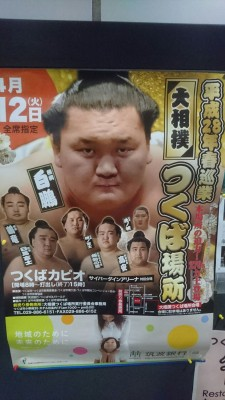 A troupe of travelling Sumo wrestler -among them, some of the best in the business, fought in matches at Tsukuba`s Capio Hall today (April 12, 2016)
