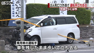 AAfer the fatal accident, Masakazu Kikuchi, the driver of thi