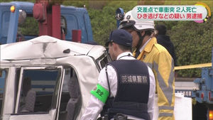Police at the scene of a deadly traffic accident in Yatabe, Tsukuba.