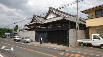 The headquarters of the Matsuba Kai