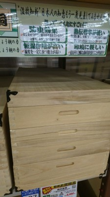 Kiri-tansu (paulownia-wood boxes) on sale at a home-supply center in Tsukuba. If you have ever wondered how so many ancient textiles and works of art have been beautifully preserved in this extremely humid and insect infested country (in summer), it`s because of these boxes. They absorb the humidity and keep the bugs out.
