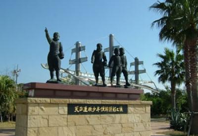 Statue of the Japanese boys