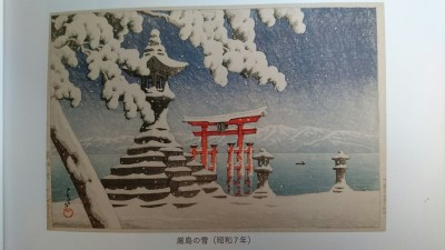 Snow at Itsukushima