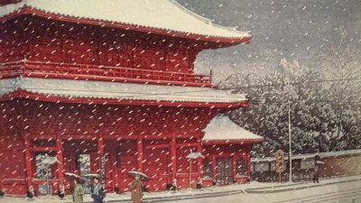 One of Hasui`s most famous works - Zo-joji in the snow (1953) only has an inconspicuous eletric line running across it.