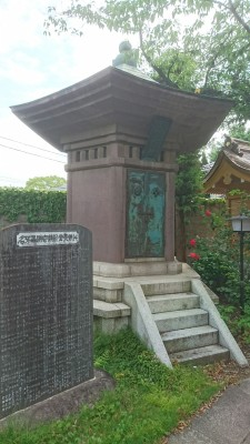 Tsukubans might be interested in the fact that Admiral Nogi`s mother`s grave is located at the To-ko-in Temple in Tsuchira - a ten minute drive from Tsukuba Center.