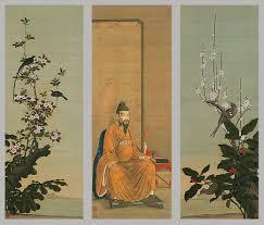 chinese-king