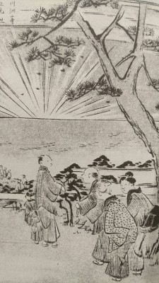 Celebrating the first sunrise of the year (illustration from an Edo Period book