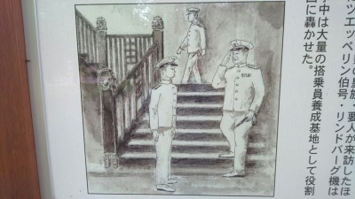 A signboard on the Ibaraki University`s Ami Campus showing the navy men in their famous 7-buttoned uniforms. The site of the Naval Aviation Base Headquarters in Ami became the Univerisity`s Agricultural College after the war