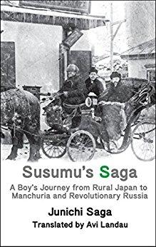 Susumu`s Saga