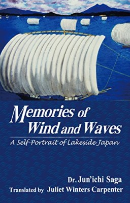 Memories of wind and Waves