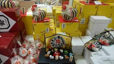 Before or during the New Year period many Japanese will by a figurine featuring the new year`s zodiac animal - 2017 will be the Year of the Rooster.