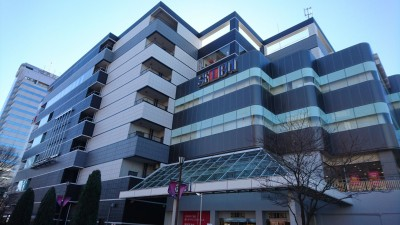 Seibu Department Store