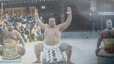 Kisenosato performing the Dohyo Iri Ceremony (initiating him as a Grand Champion) at the Meiji Jingu Shrine in Tokyo on January 27th 2017. There was a huge crowd of 18,000 fans on hand - including the mayor of Ushiku. On the left of this newspaper photo, holding the sword, is Takayasu, whose home-town is Tsuchiura!