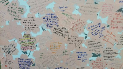 Messages of farewell and thanks