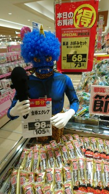 This demon is being used to promote a new idea - Setsubun eclairs - for kids who don`t like sushi rolls! (2018)
