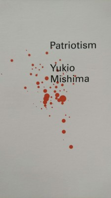Recommended reaing for February 26th - Yukio Mishima`s short story Patriotism (YU-KOKO -憂国) is a riveting description (beautification - fetishication) of a ritual suicide (seppuku) committed by one of the officers invlved in the failed coup and his wife. There is even a film version (directed by Mishima himself) that can be viewed online