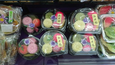 Some offerings for O-higan on sale at a Tsukuba supermarket