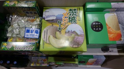 Something to give friends or family after a visit to Ibaraki Prefecture - how about some melon cookies or chewies?