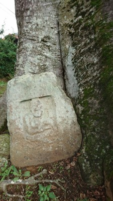 One of the fifty or so so-called Large-nosed Dainichi-sama sacred stones whose distinctive style can only be found in this part of Japan (northern Kanto)