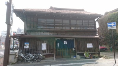 Hotate - the oldest restaurant in Tsuchiura