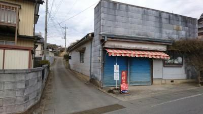The hirasawa Iriguchi Bus-stop in Hojo