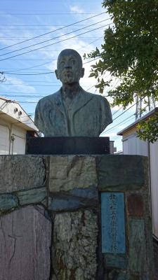 A statue of the man responsible for all the development work - Hisamatsu Gozaemon