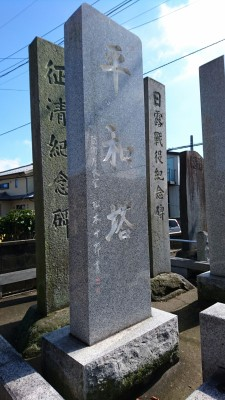 Memorial tablets at the entrance to the shrine - the on on the farthest right is for those who fell in the Russo-Japanese War of 1904-5