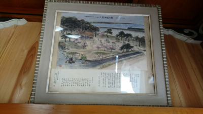 This old picture hanging inside the prayer hall (I was able to enter on the day of the festival) shows how beautiful the shrine was in the past - before the area around it was developed.