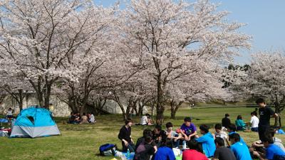 Sorimachi Park